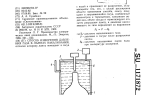 Как измерить давление в лампочке