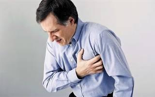 Давит сердце тяжело дышать