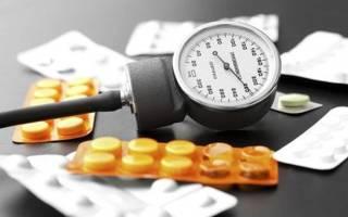 Дорогие лекарства при гипертонии