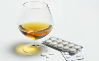 Алкоголь и таблетки от давления как совместить иногда