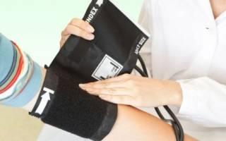 Головокружение низкое давление при беременности