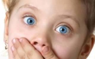 Глазное давление у ребенка симптомы и лечение в домашних условиях