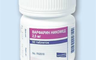 Варфарин при гипертонии