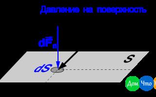 Единица измерения давления в россии