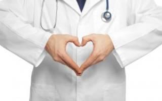 Диагностика ибс стабильная стенокардия