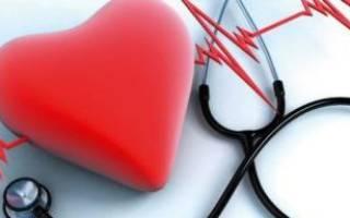 Жмет сердце тахикардия