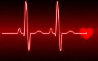 Аритмия сердца у ребенка 9 лет