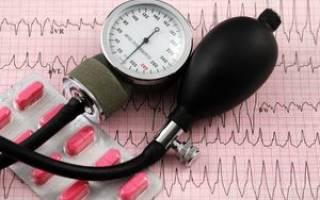 Гипотония низкое давление лечение