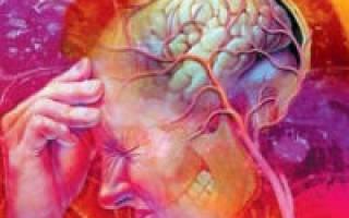 Гипертонический синдром у детей
