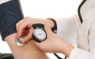 Как лечить гипертензию 2 степени