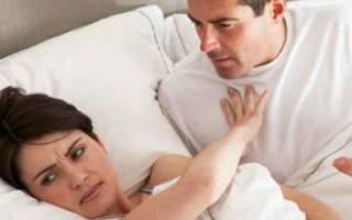Давление повышается при оргазме