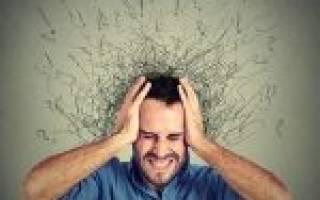 Гипотония при шейном остеохондрозе