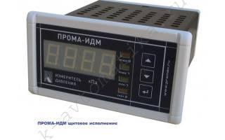 Датчик давления с цифровой индикацией