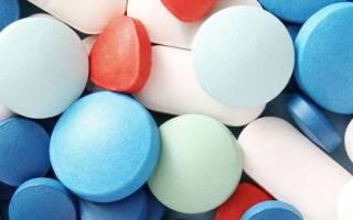 Ежедневные таблетки для нормализации давления