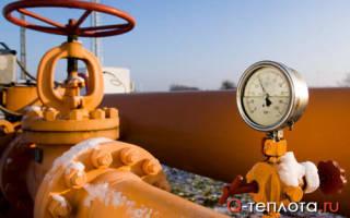 Газовое давление низкое
