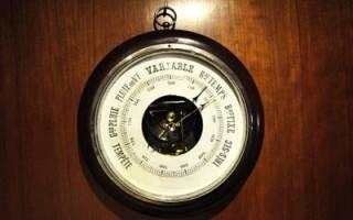 749 атмосферное давление