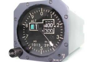 Атмосферное давление в авиации