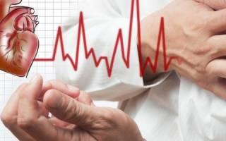 Дискомфорт в области сердца и повышенное давление