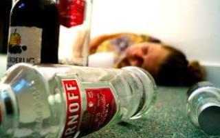 Алкогольное отравление давление