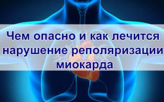 Диффузное нарушение процессов реполяризации миокарда левого желудочка