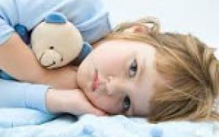 Диагноз свд у детей