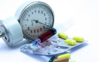 Безвредные лекарства от давления