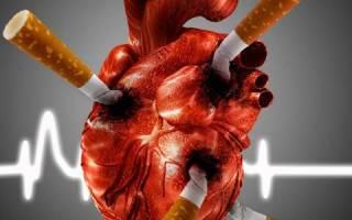 Аритмия и курение
