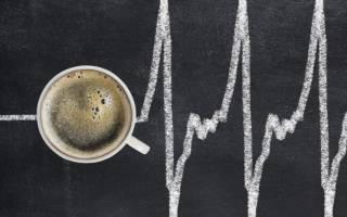 Как кофе без кофеина влияет на давление