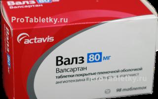 Велс таблетки от давления отзывы