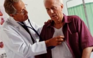 Как лечить отдышку при заболевании сердца