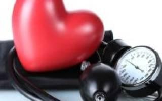 Как избавиться от повышенного сердечного давления