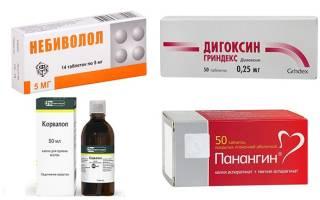 Антиаритмики при тахикардии