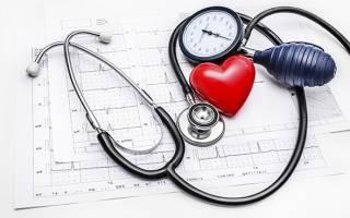Если высокое сердечное давление что делать в домашних условиях