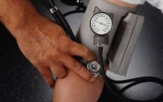 Высокое нижнее давление лечение народными средствами