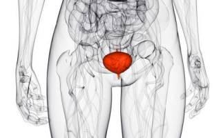 В гинекологии застой недостаточность