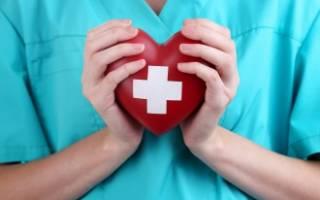 Как защититься от инфаркта